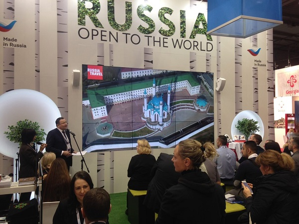 Convention Bureau presented Tatarstan at the EIBTM WORLD-2017 exhibition