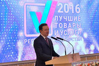 Tatarstan's products and services of the highest quality were determined
