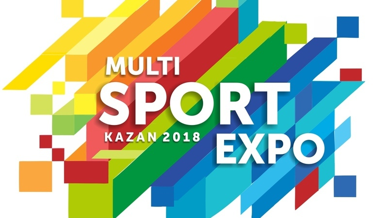 Unique multi-format event in the sports industry