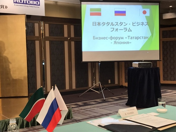 Japan is committed to working with Tatarstan in agriculture and medicine