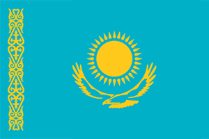 Consulate General of the Republic of Kazakhstan in Kazan
