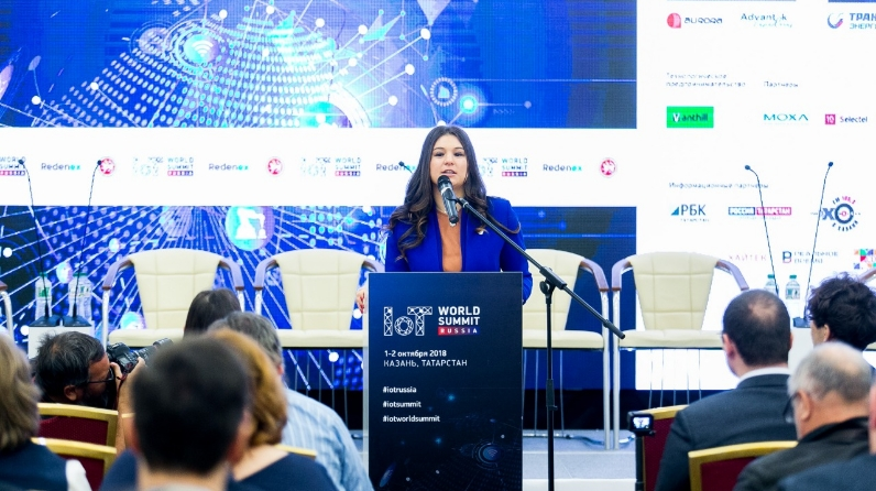 III World Digital Summit on the Internet of Things and Artificial Intelligence to be held in Kazan