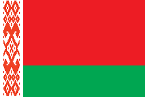Honorary Consul of the Republic of Belarus in Kazan