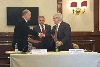 Tatarstan and American Chamber of Commerce signed an agreement on cooperation