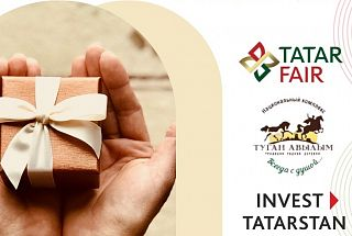 "Charity "" Wealth of Tatarstan»"
