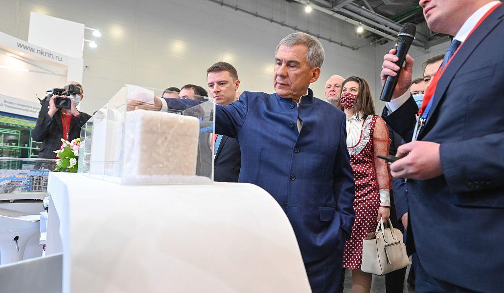 Татарстанский энергетический форум