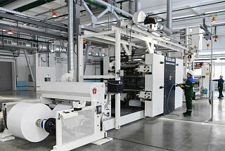 "The production of FFS-film for polymer packaging is launched at ""Kazanorgsintez"""