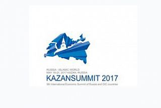 KazanSummit2017 expands the horizons