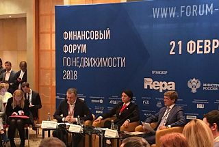 Taliya Minullina took part in the 9th Financial Real Estate Forum