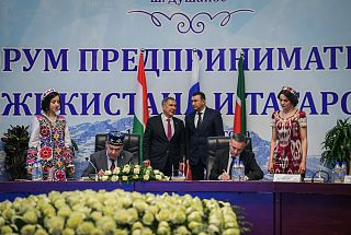 «Tajikistan-Tatarstan» Business Forum: towards the implementation of trade and economic potential