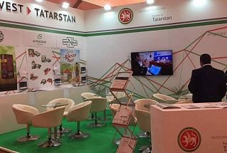 Export Corporation of the republic of Tatarstan presented the republic at «SIAM 2018» exhibition