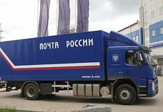 "Construction of Kazan postal logistics center ""Russian Post"""