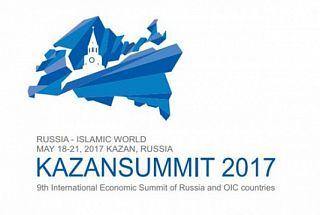 KazanSummit2017: as it was