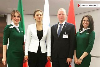 Austria is interested in investment to Tatarstan