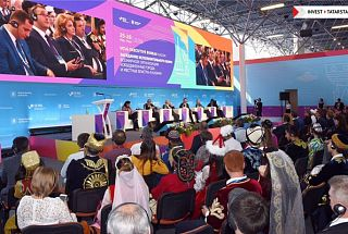 Tatarstan hosts guests from all over the world – a meeting of United Cities and Local Governments' in Kazan