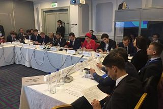 "The meeting of the Investment Promotion Agencies from all over Russia took place at ""KazanSummit"""