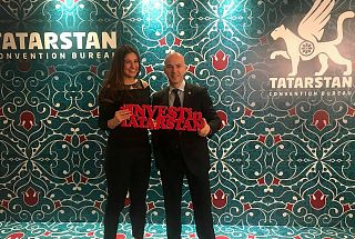 """Convention Bureau is a serious step up in developing business tourism in Tatarstan"""