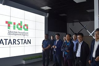 South Korean Business is interested in locating production in Tatarstan