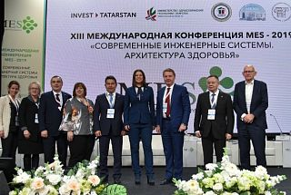 Leading experts from all over the world discussed the methods of creating a hospital of the future in Tatarstan